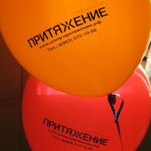 cropped-Otkry-tie-STS-Prityazhenie-96.jpg